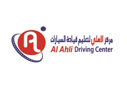 Al Ahli driving school