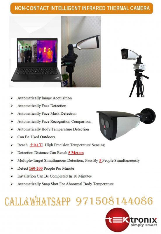 thermal-imaging-and-fever-detection-camera-dubai-abu-dhabi-1-552x800