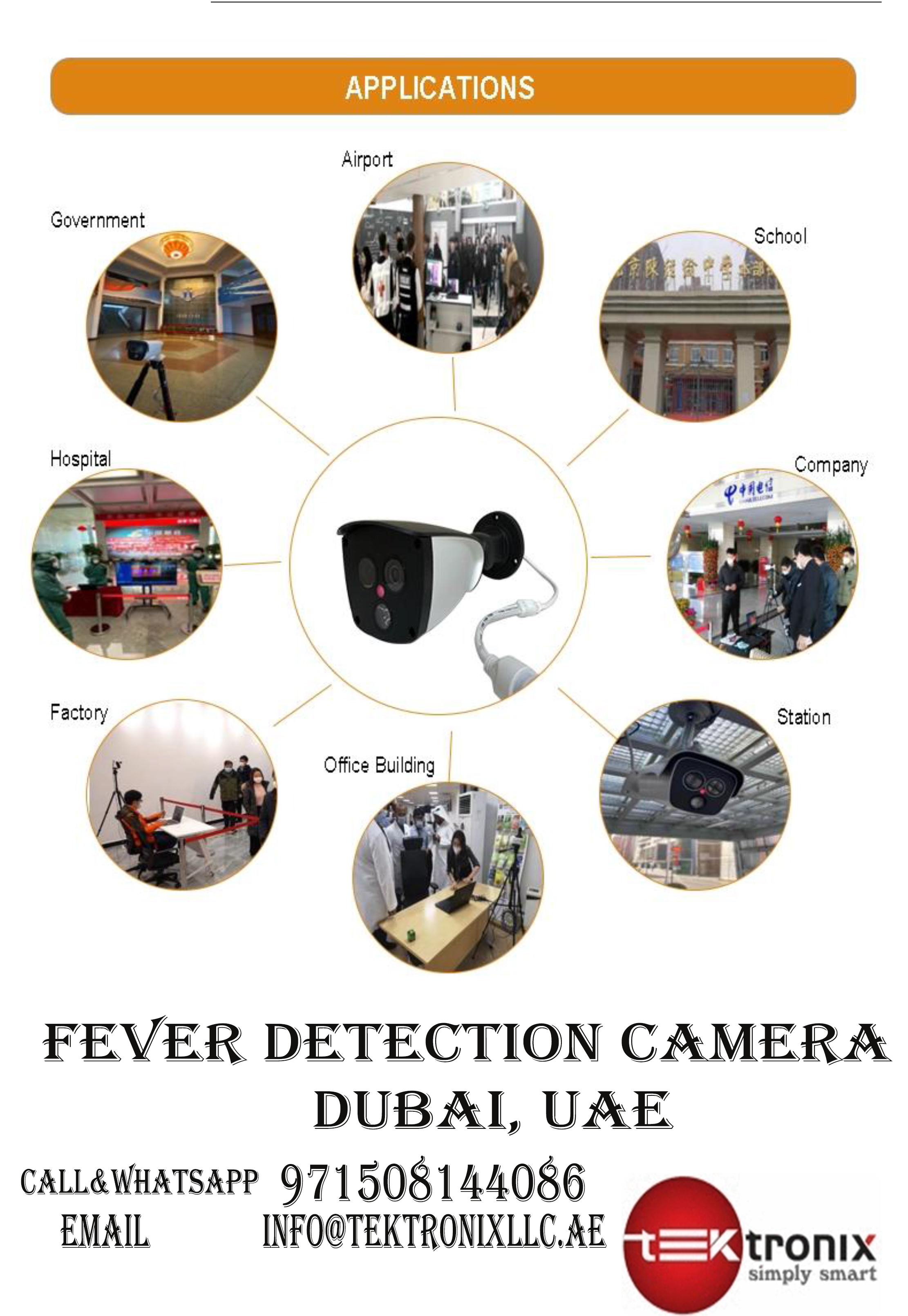 FEVER DETECTION CAMERA Dubai UAE