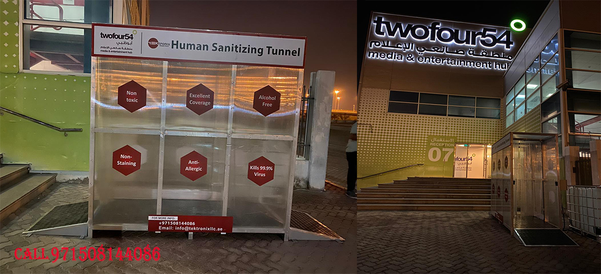 TWOFOUR54 DISINFECTION TUNNELS AND SANITIZING TUNNELS DUBAI