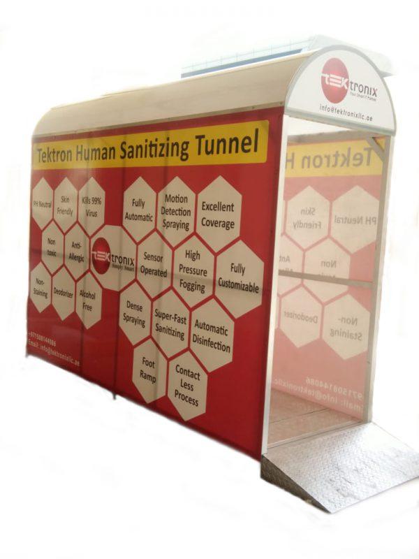 sanitization tunnel gate